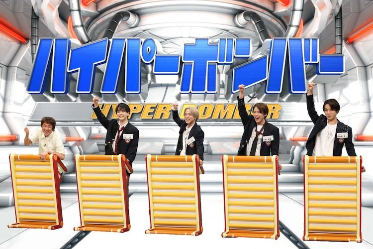 ネプチューン堀内(左端)とJO1メンバーによる「JO1チーム」。(c)フジテレビ