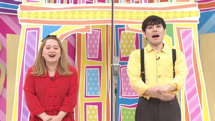 「前略、西東さん」に出演する世間知らズ。(c)中京テレビ
