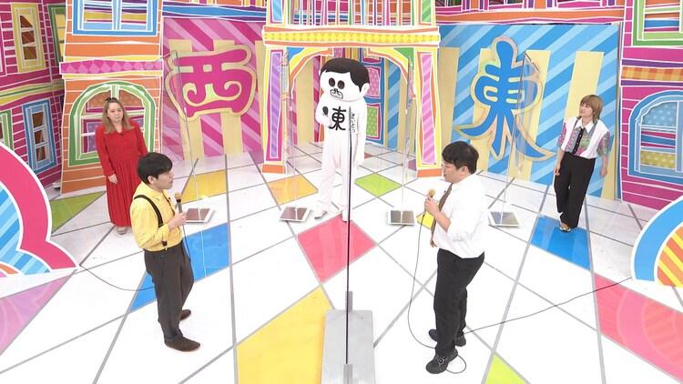 世間知らズ(左)とラランド(右)。(c)中京テレビ