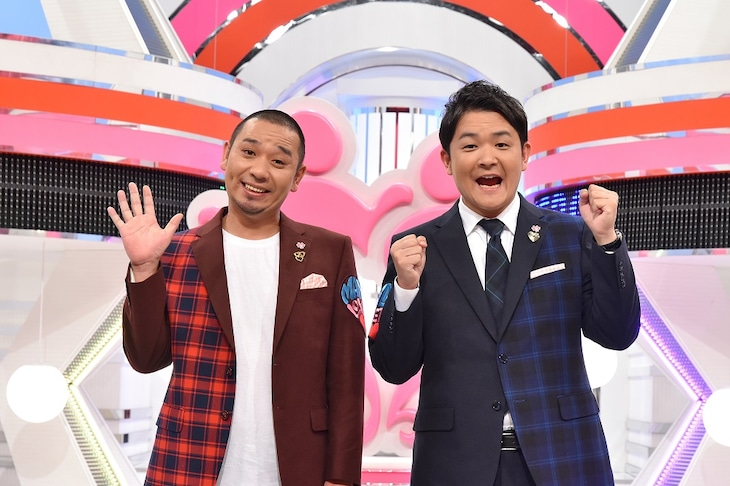 千鳥 (c)読売テレビ