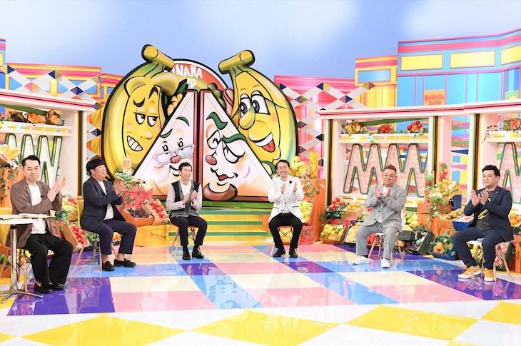 「バナナサンド」に出演する(左から)バナナマン、アンガールズ、サンドウィッチマン。(c)TBS