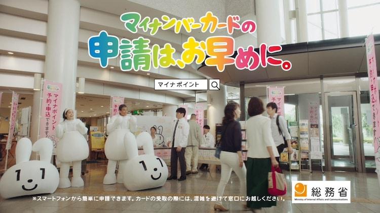 テレビCM「登場」編より。