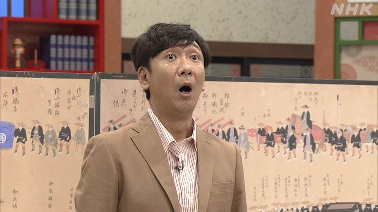 東京03が出演する「アクティブ10 レキデリ」より。(c)NHK