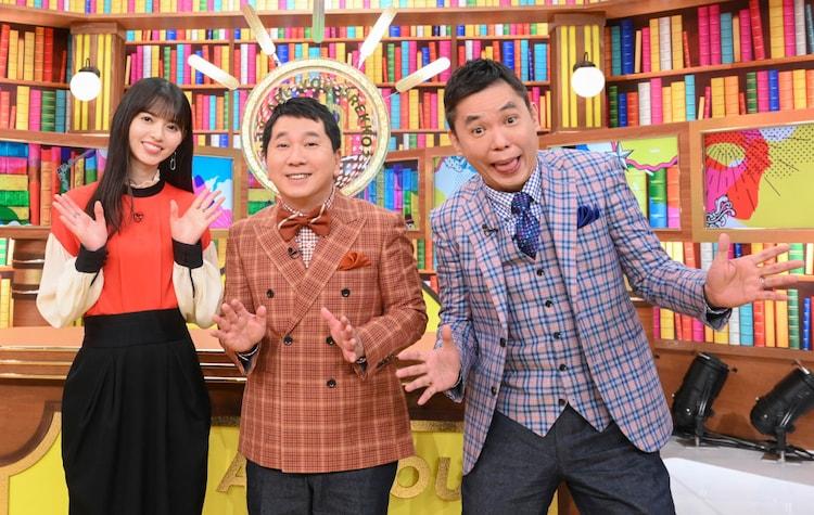 特番「人気の秘密を考察!売れっ子ちゃん」に出演する齋藤飛鳥(左)と爆笑問題。(c)TBS