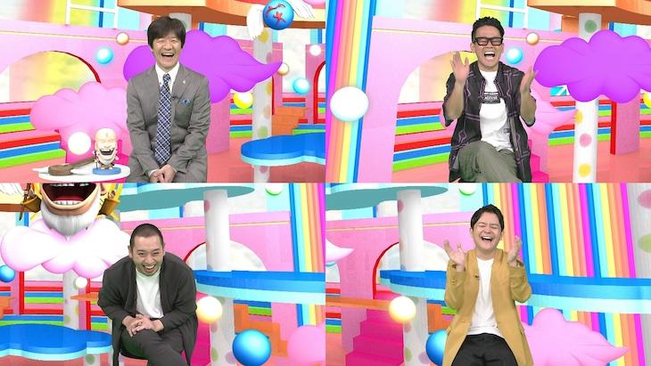 「笑神様は突然に…夏SP」より。(c)日本テレビ