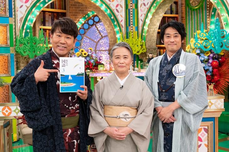 左からFUJIWARA藤本、夏井いつき氏、フルーツポンチ村上。