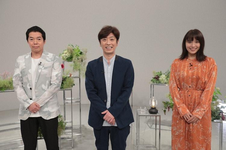左から今田耕司、フットボールアワー後藤、広瀬アリス。(c)日本テレビ