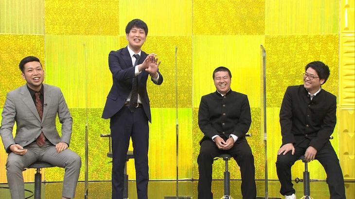 「爆笑問題のシンパイ賞!!」に出演する(左から)赤もみじ、サスペンダーズ。(c)テレビ朝日