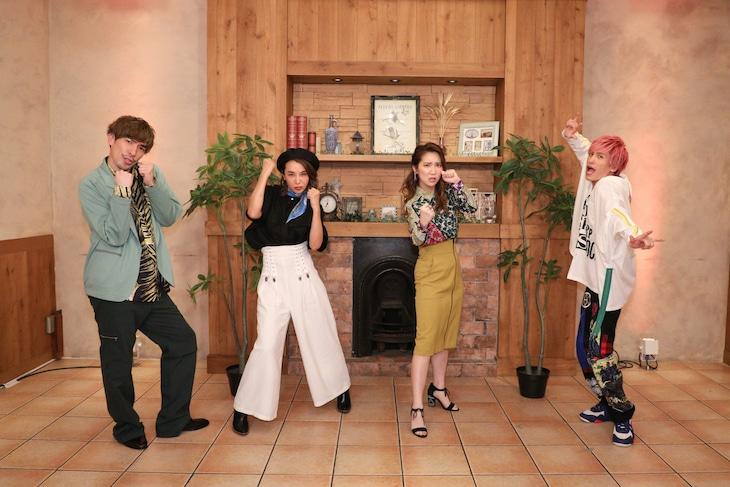 「逆襲!オンナの倍返し」に出演する(左から)EXITりんたろー。、鈴木紗理奈、ファーストサマーウイカ、EXIT兼近。(c)関西テレビ