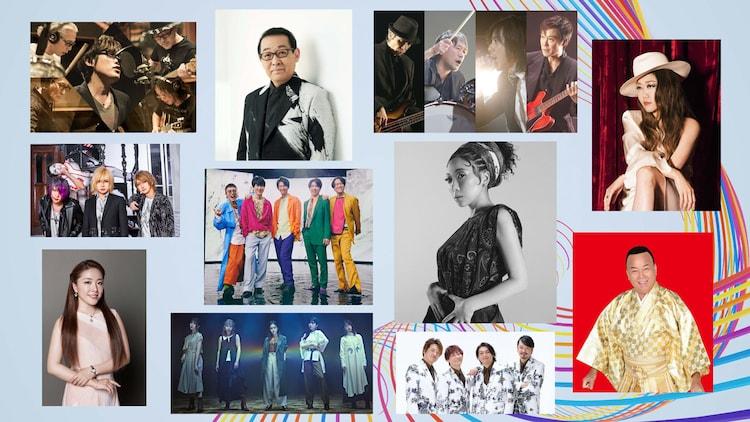 「ライブ・エール~今こそ音楽でエールを~」第2弾発表の出演者。(c)NHK
