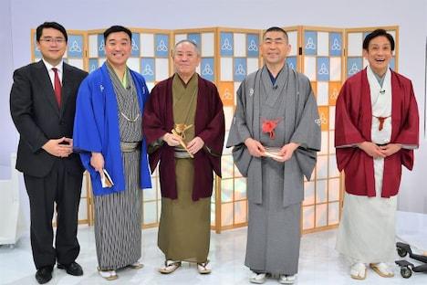 左から、福島暢啓アナウンサー、月亭八光、桂ざこば、桂南光、桂米團治。(写真提供:MBS)