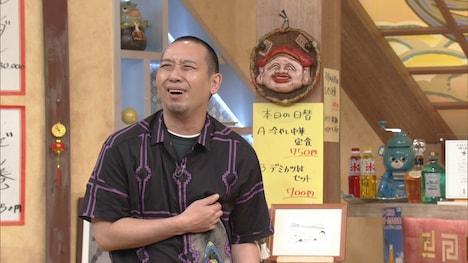「相席食堂」に出演する千鳥・大悟。(c)ABCテレビ