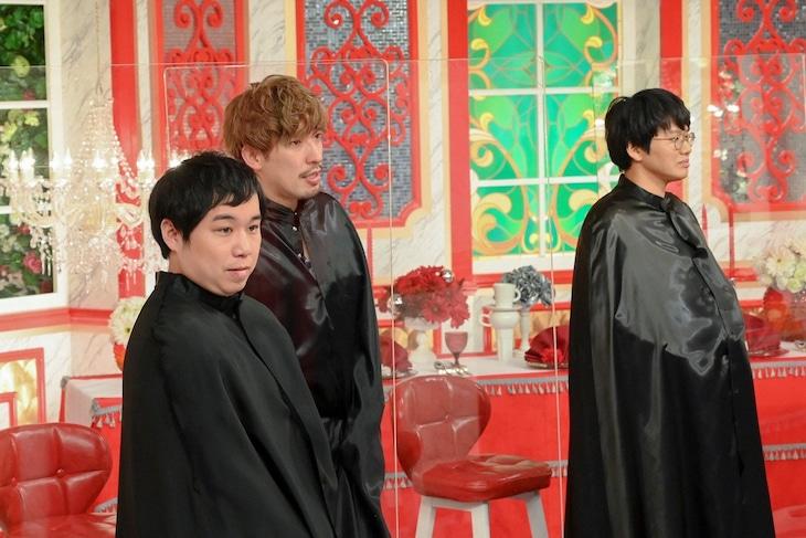 「霜降りミキXIT」で私服センスを競おうとする(左から)霜降り明星せいや、EXITりんたろー。、ミキ亜生。(c)TBS