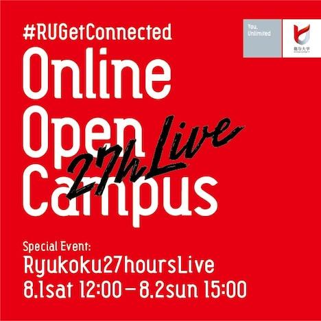 「Ryukoku 27 hours Live」イメージ