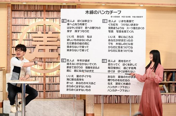 「この差って何ですか?SP」で昭和ポップスの魅力を紐解く(左から)土田晃之、田村芽実。(c)TBS