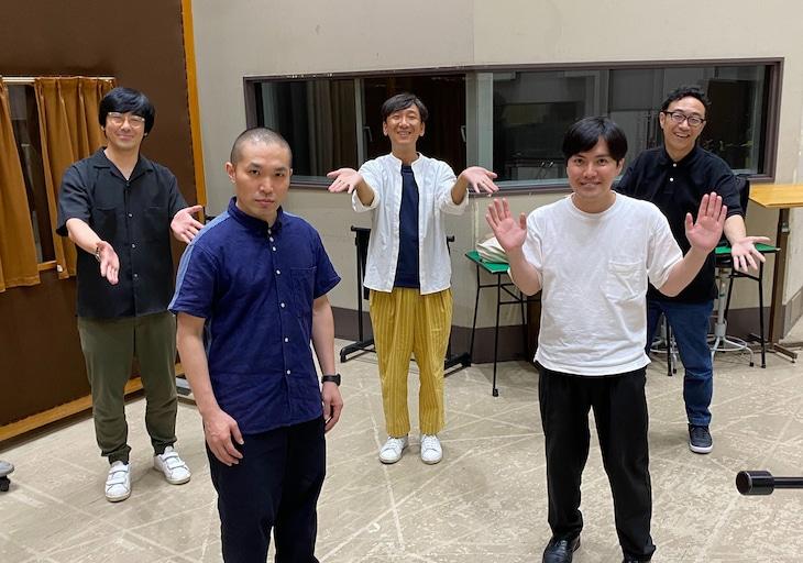ラブレターズ(手前)と東京03。