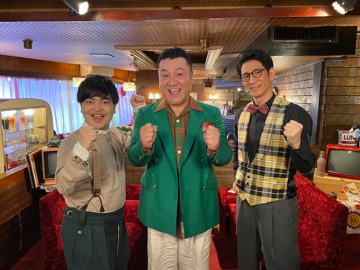 左から加藤諒、アンタッチャブル。(c)日本テレビ