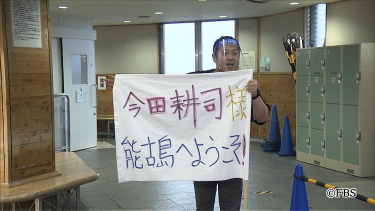 「福岡すっぴんツアー!15」より。