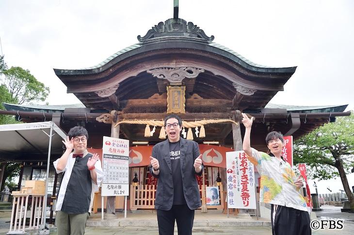 左からパンクブーブー黒瀬、今田耕司、オリエンタルラジオ藤森。