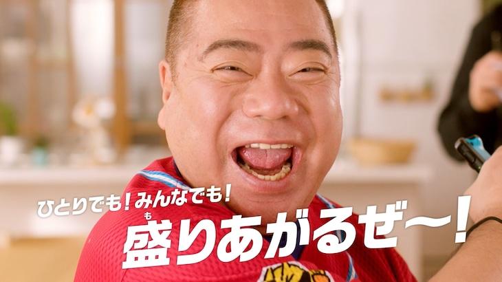 ゲームソフト「プロ野球 ファミスタ 2020」のプロモーション映像とテレビCMに出演している出川哲朗。