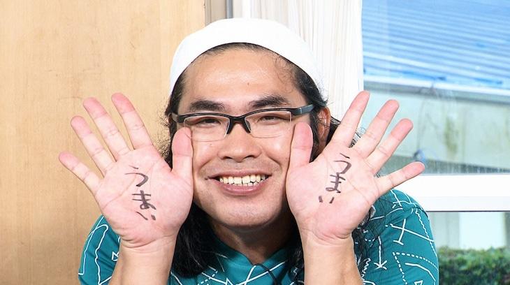 「うまいうまいばあ」をするロッチ中岡。(c)日本テレビ