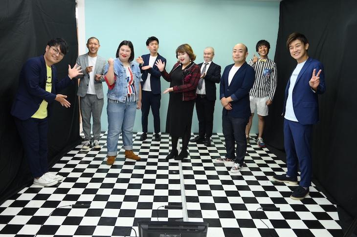 「TANDEM feat. 顔-1グランプリ2020」に出演した芸人たち。