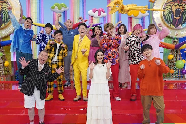 「第7キングダム ゴールデン2時間SP」の出演者たち。(c)日本テレビ