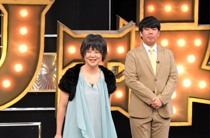 「有田ジェネレーション」に出演する蛙亭。 (c)TBS