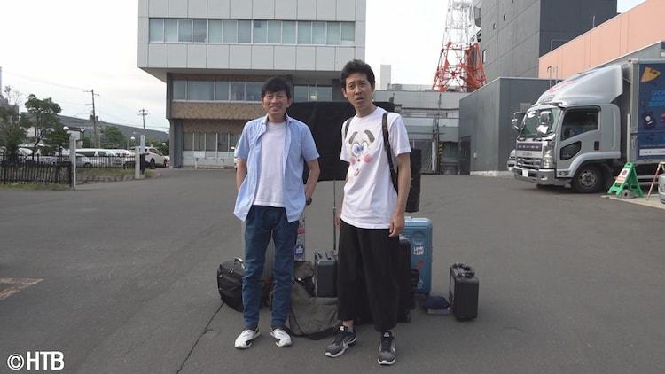 「水曜どうでしょう」に出演する(左から)鈴井貴之、大泉洋。