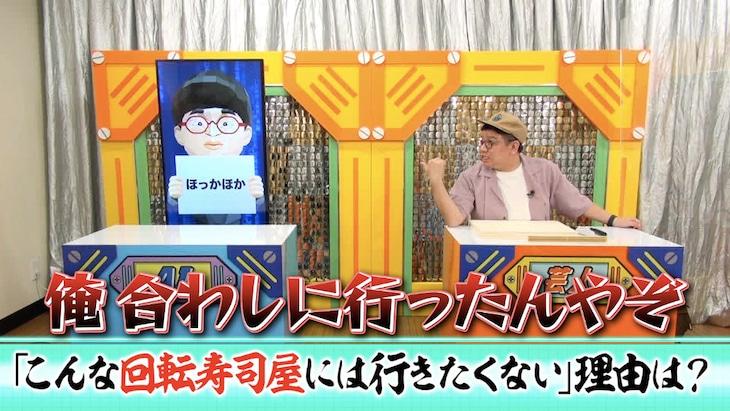「もしもAI動画大賞」で「大喜利AI」と大喜利で対決するミキ昴生(右)。(c)TBS