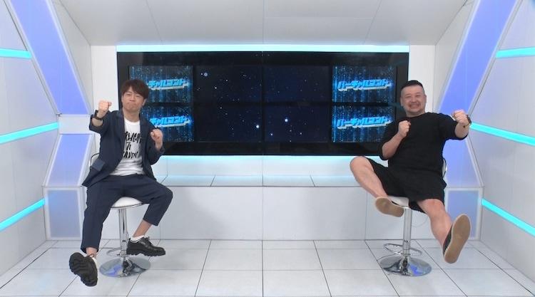 左から陣内智則、ケンドーコバヤシ。(c)日本テレビ