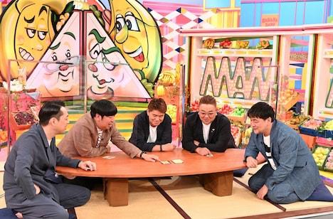 「バナナサンド」に出演する(左から)バナナマン、ヒロミ、サンドウィッチマン。(c)TBS
