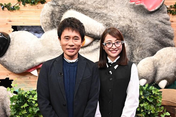 「オオカミ少年」MCの浜田雅功と進行の日比麻音子アナ(右)。(c)TBS