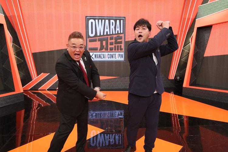 「お笑い二刀流」MCで、自身も漫才とコントを披露するサンドウィッチマン。(c)テレビ朝日