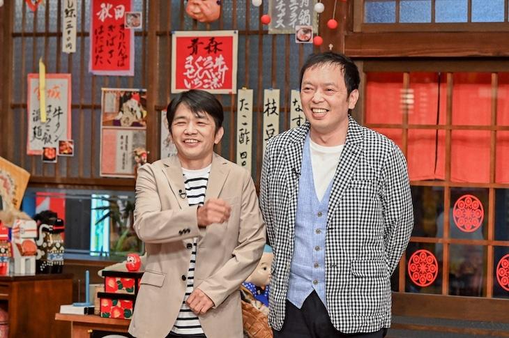 「人生最高レストラン」に出演する中川家。(c)TBS