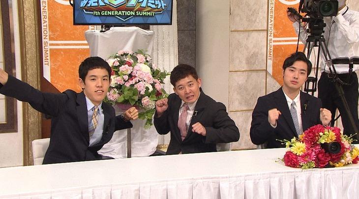 四千頭身 (c)日本テレビ