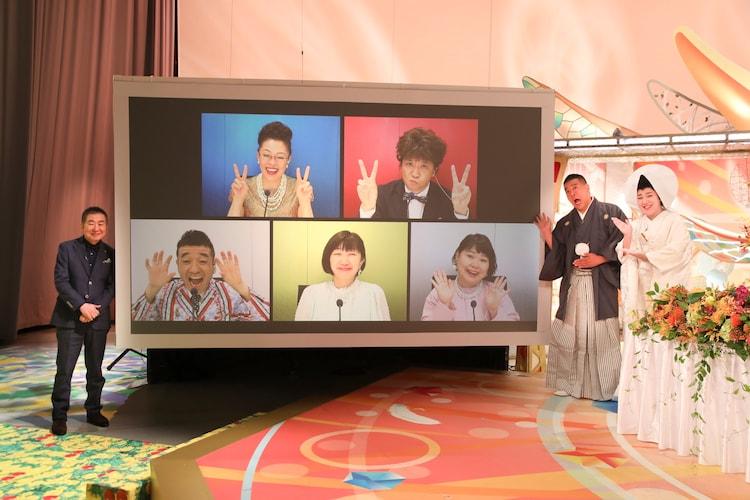 「新婚さんいらっしゃい!」でリモート結婚式を行う、チェリー吉武、たんぽぽ白鳥夫妻と立会人の桂文枝(左)、モニター内のリモートゲストたち。(c)ABCテレビ