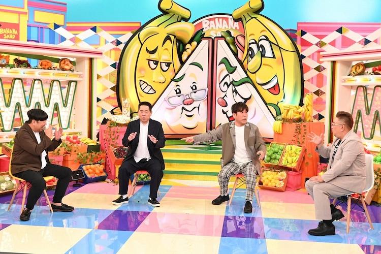 (左から)バナナマン日村、FUJIWARA、サンドウィッチマン伊達。(c)TBS