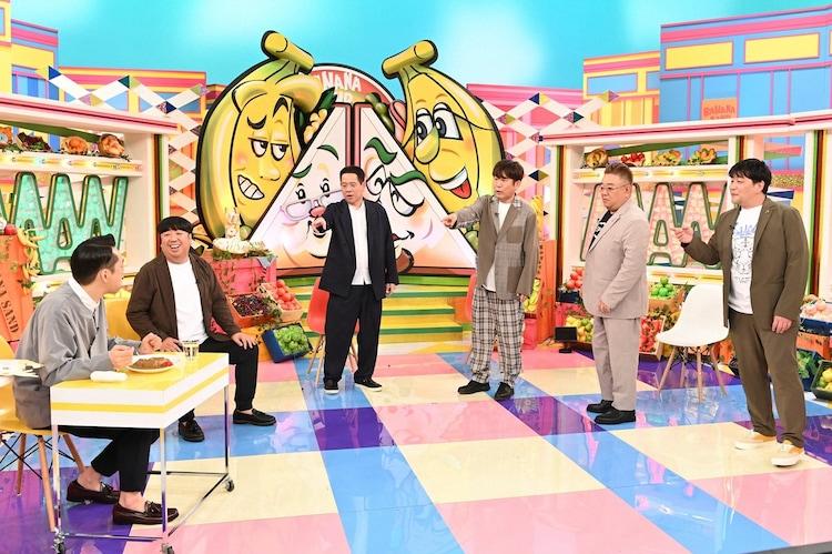 「バナナサンド」に出演する(左から)バナナマン、FUJIWARA、サンドウィッチマン。(c)TBS