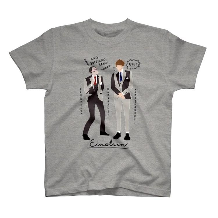 アインシュタインのTシャツ。