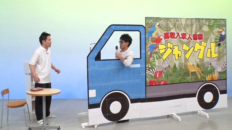 アイロンヘッド (c)テレビ朝日