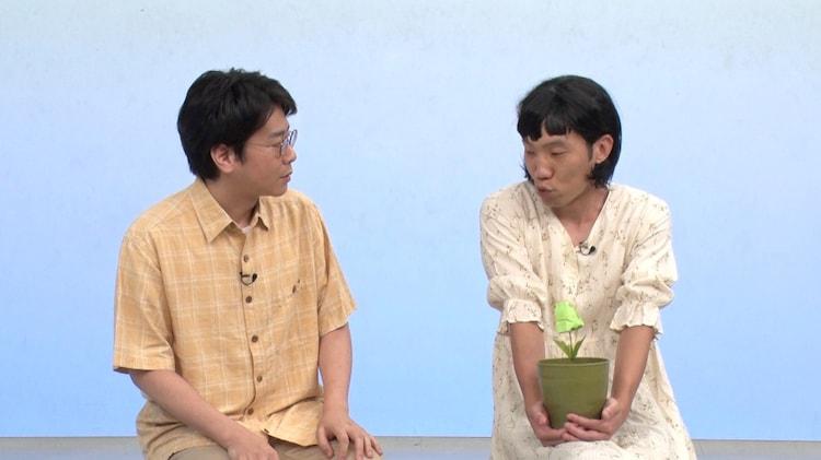 男性ブランコ (c)テレビ朝日