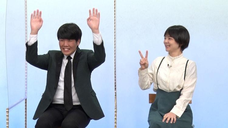蛙亭 (c)テレビ朝日