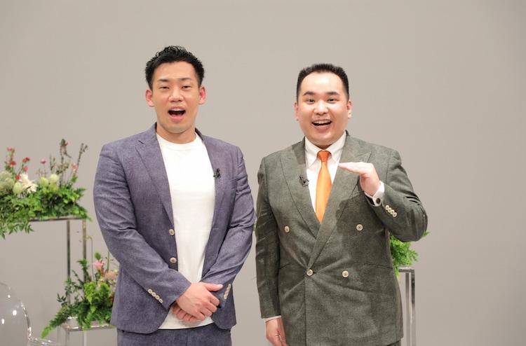 ミルクボーイ (c)日本テレビ