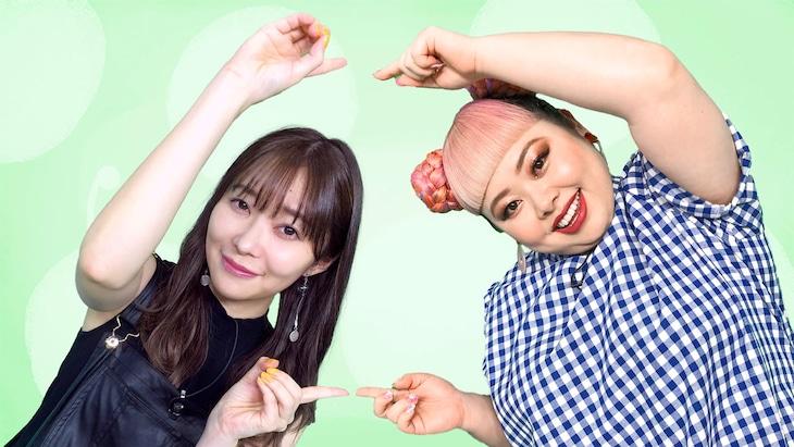 左から指原莉乃、渡辺直美。(c)テレビ東京