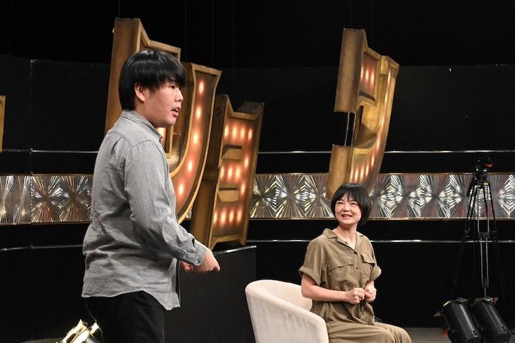 「有田ジェネレーション」に出演する蛙亭。(c)TBS