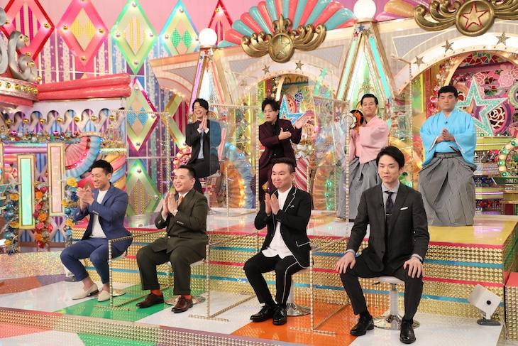 「ロンドンハーツ」に出演する(前列左から)ミルクボーイ、かまいたち、(後列左から)ぺこぱ、すゑひろがりず。(c)テレビ朝日