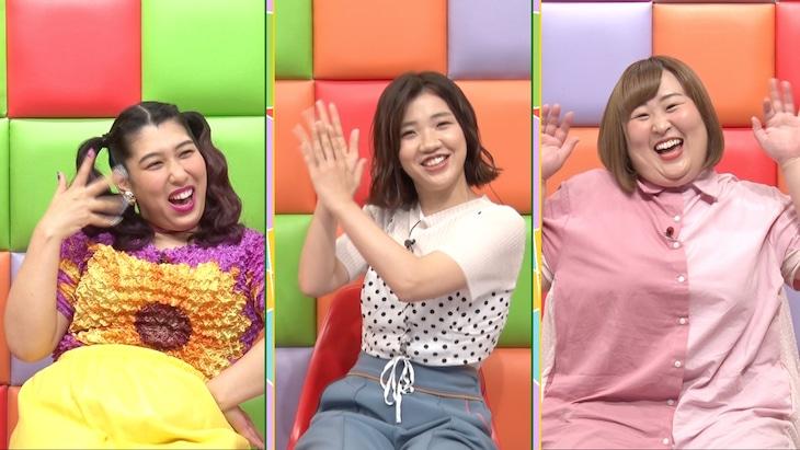 「ひかくてきファンです!」に出演する3時のヒロイン。(c)テレビ朝日