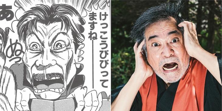 稲川ジューン役の稲川淳二。