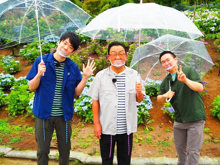 左からかまいたち濱家、梅沢富美男、かまいたち山内。
